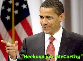 """Post image for EPA Administrator McCarthy's Star Turn in """"The Spy Who Duped Me"""""""